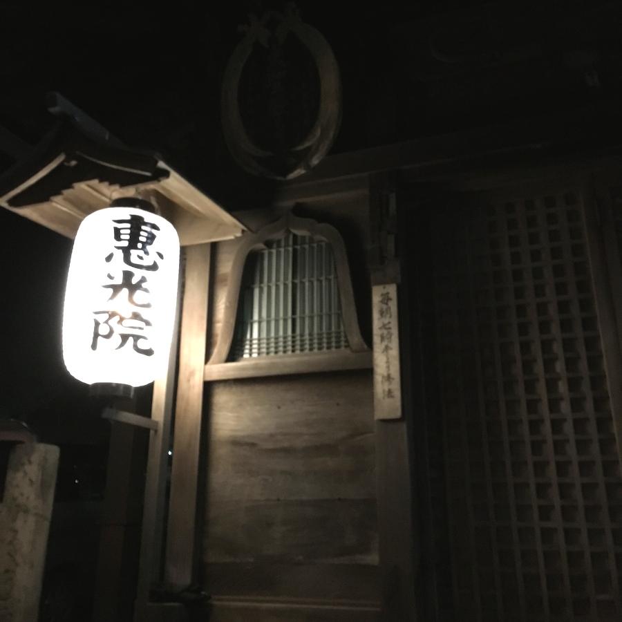 ekoin entrance