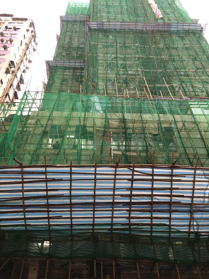 shau kei wan building
