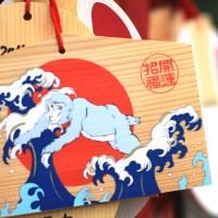 【茨城】写真好きなら一度は訪れたい!神磯の鳥居で有名な大洗磯前神社
