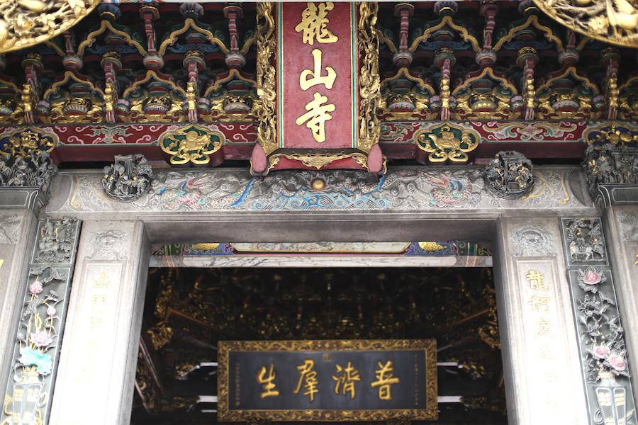 longshan temple1