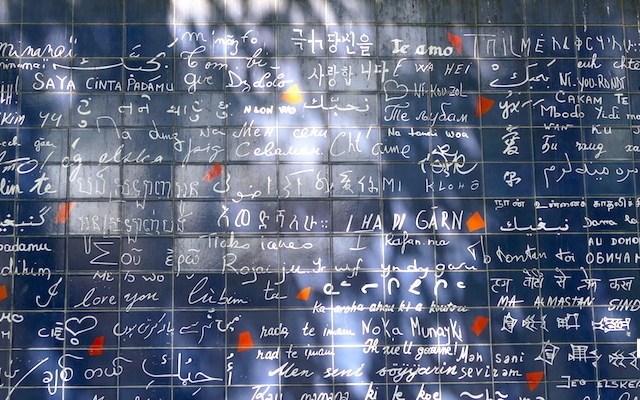 【パリ】インスタ映え間違いなしなスポット – モンマルトルにある「ジュテームの壁」