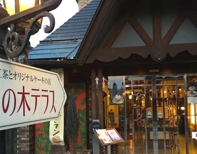 【長野カフェ】世界一美味しいモンブランのある「栗の木テラス」