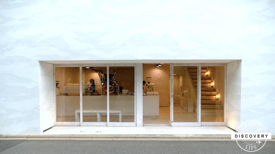 京都駅から徒歩で行ける居心地のいいカフェ「walden woods kyoto」(デカフェも有)