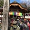 深大寺のだるま市2017に参加してきました