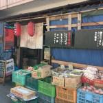 鮒宿2号店(柴崎)