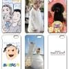 おしゃれなiPhoneケースの作例をご紹介!