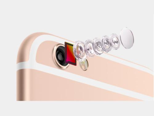 rp_iphone-kamera-500x375.jpg
