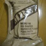 2019年検品:MRE メニューNO16 RIB SHAPED BARBECUE FLAVOR PORK PATTY