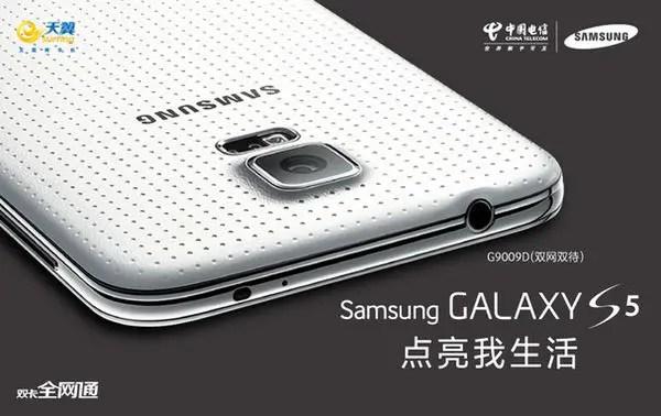 Samsung, Galaxy S5, SM-G9009D, Samsung Galaxy S5, Samsung S5