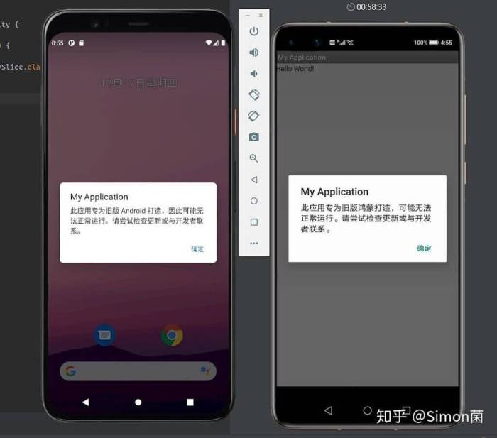 HarmonyOS 2.0 Beta Android-Fehlermeldung