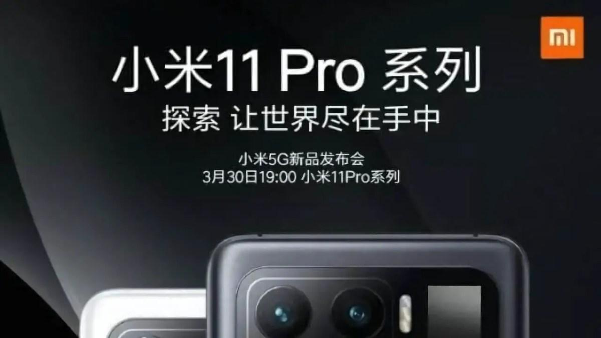 Xiaomi Mi 11 Pro-Series Teaser Header