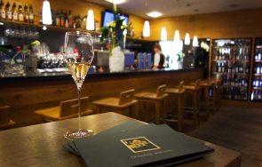Bar Zum Steinbock