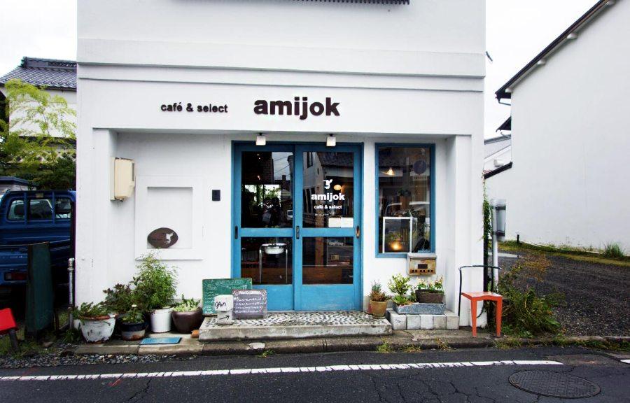 Alpscity Café Amijok Matsumoto