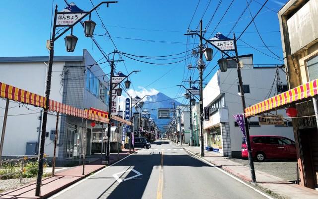 Fujiyoshida mit Blick zum Mt Fuji