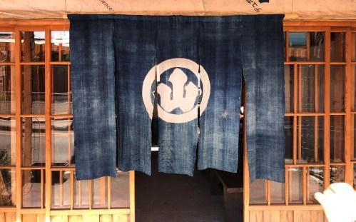 Noren heißen die Tücher, die vor vielen japanischen Eingängen hängen.