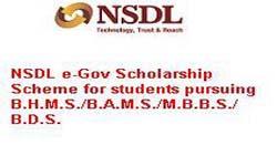 NSDL e-Gov Scholarship Scheme for BHMS-BAMS-MBBS-BDS