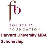 Boustany Foundatio - Harvard University MBA Scholarship