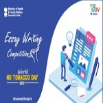 Essay Writing Competition On The Occasion Of World No Tobacco Day 2021