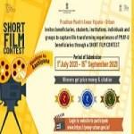 Khushiyon Ka Aashiyana- Short Film Contest 2021