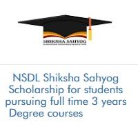 NSDL Shiksha Sahyog Scholarship for Under Graduate 2021-2022