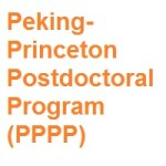 Peking-Princeton Postdoctoral Program (PPPP)
