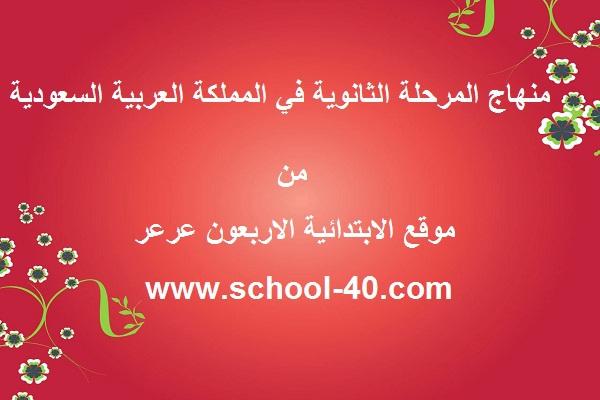 دليل المعلم مادة حاسب وتقنية المعلومات ثالث ثانوي الفصل الاول و الثاني 1437 هـ