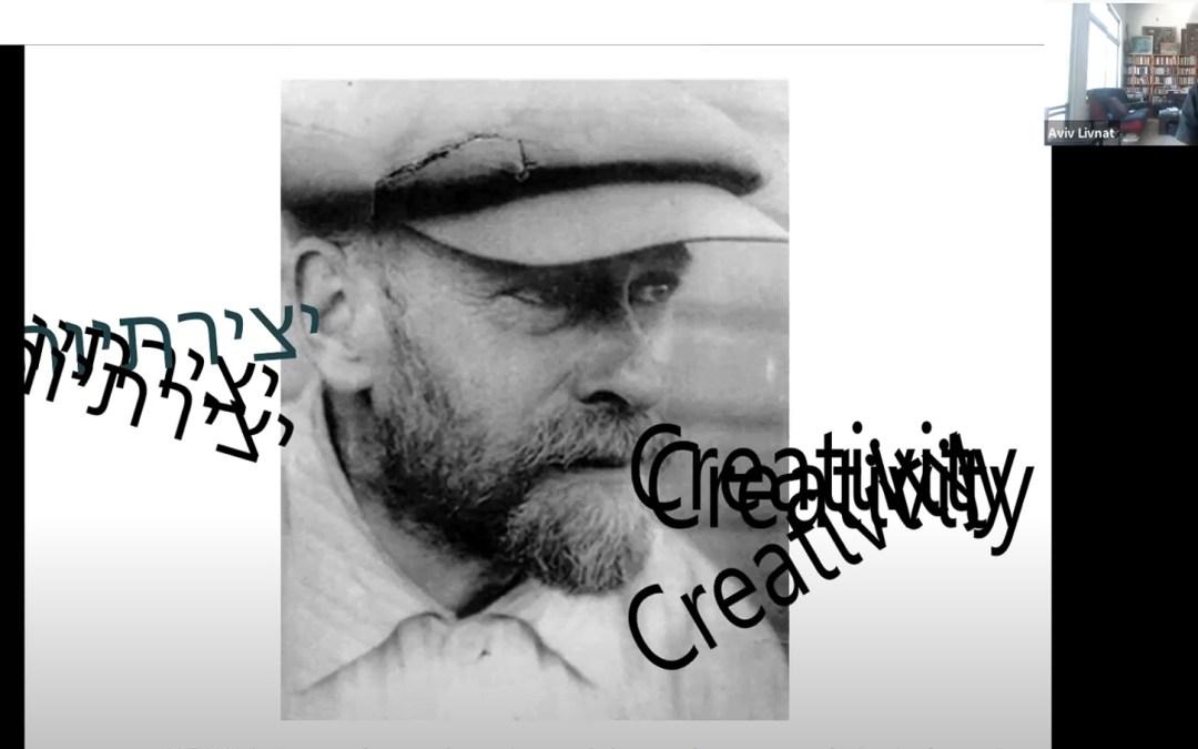 יצירתיות (Creativity)