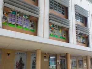 基督教聖約教會小天使(天盛)幼稚園 Mcc Little Angel (Tin Shing) Kindergarten