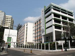 聖公會林護紀念中學 SKH Lam Woo Memorial Secondary School 林護中學