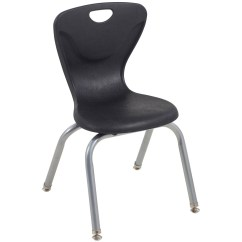 Posture Chair Demo Lina Leather Folding Contour 16 Quot Seat Height Schoolsin