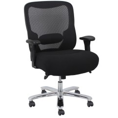 Ofm Posture Task Chair Upholstered Chairs Essentials Ess 200 Big And Tall Schoolsin
