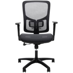Ofm Posture Task Chair Covers For Folding Chairs How To Make Office And Schoolsin