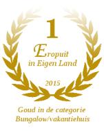 eropuit_prijs_logo_2015_eerste_plaats_Bungalow_vakantiehuis