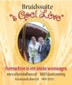 collage bruidssuite website