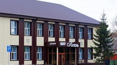 Щучинск кухни - торговый дом «Мир Кухонь»