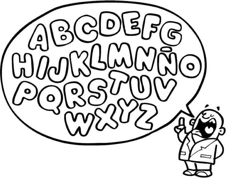 Kostenlose Ausmalbilder und Malvorlagen Buchstaben lernen
