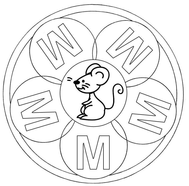 Ausmalbild Mandalas Mandala Buchstabe M Zum Ausmalen