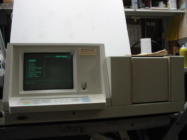 Hitachi- UV-VIS SPECTROPHOTOMETER / Model: U-2000 121-0002 - Sci-bay