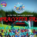 Capracotta Trail – Prato Gentile 13 Agosto 2017