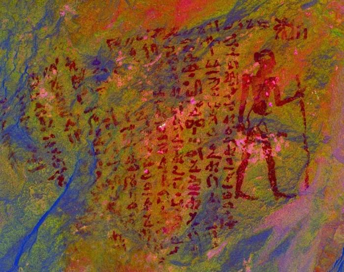 egypt quarry stele