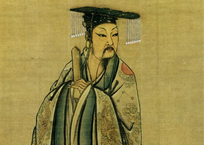 King Yu of Xia web