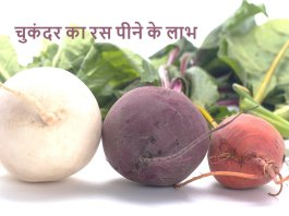 Beetroot Vegetables