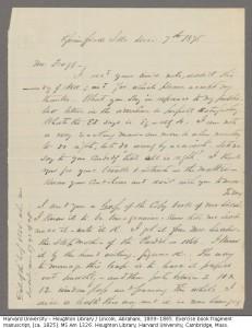 De elfde bladzijde van het manuscript. De foto is eigendom van Harvard University.