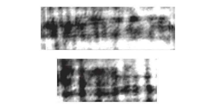 Letters worden zichtbaar op een verborgen laag in de rol. bovenaan zien we Griekse hoofdletters: pi-iota-pi-tau-omicron-iota-epsilon. Onder de letters epsilon-iota-pi-omicron-iota. Afbeelding: Nature Communications.