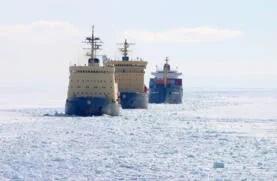 U.S.A. Navy in th Arctic