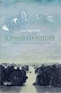 SE_signorile_cover