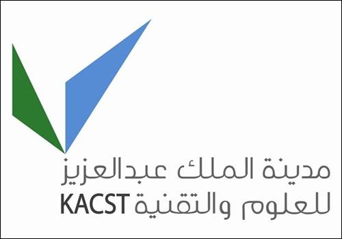 اصدارات مدينة الملك عبدالعزيز للعلوم والتقنية