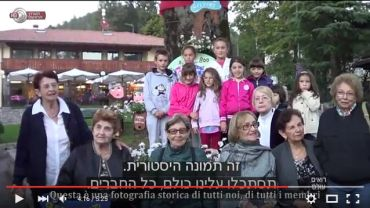 Children of Selvino sept. 2015