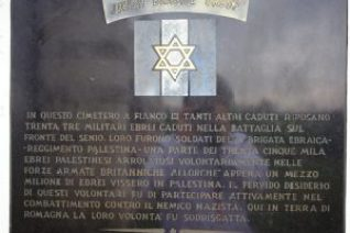 cimitero brogata ebraica