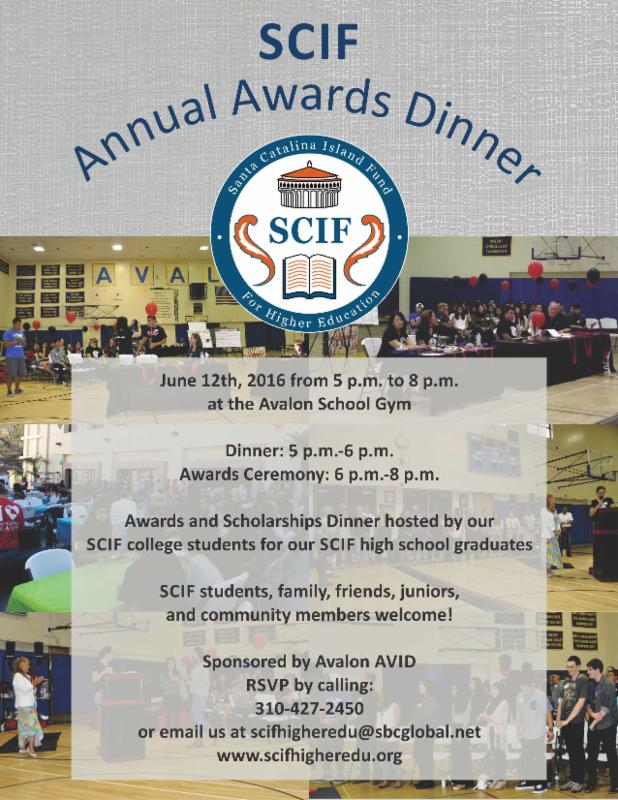 Join Us for Our 4th Annual SCIF Awards Dinner!